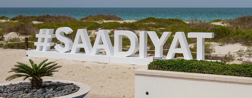 TVLY_Inspire_Saadiyat_001_BeachSign