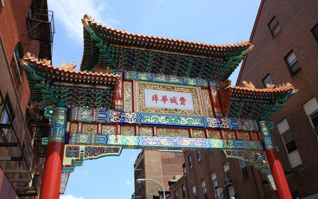 Philadelphia Chinatown Friendship Gate