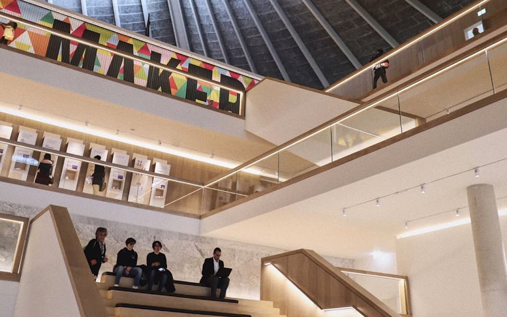 London Design Museum Entrance