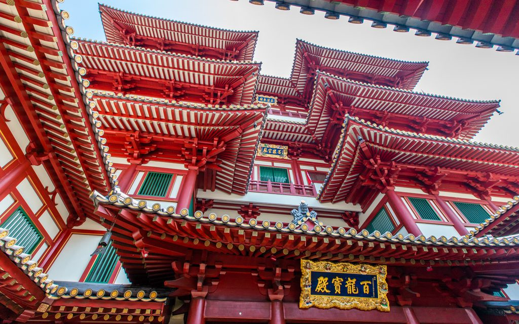 Singapore: The Buddha Tooth Relic Temple