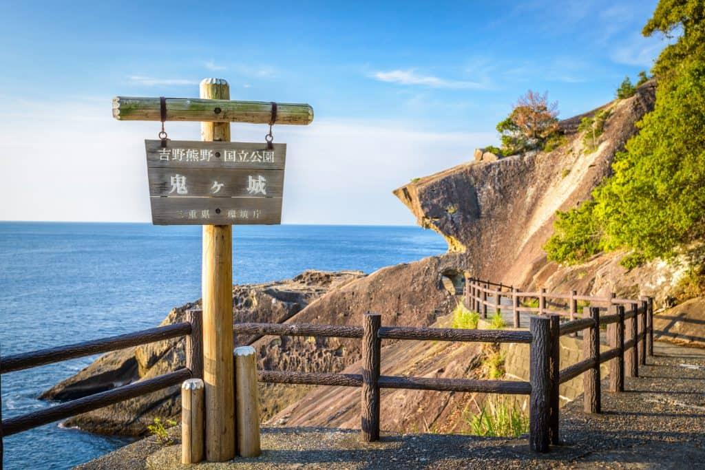 Kii Peninsula, Japan